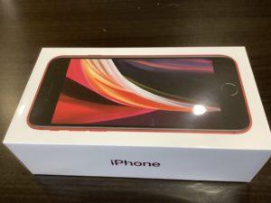 新型iPhoneSE 箱